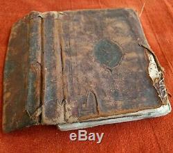 Antique Book Islamic Otmani Handwritten Persian single Edition 250-300 Years Old