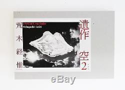 Araki Nobuyoshi PHOTO BOOK POSTTHUMOUS WORKS SKY(Ku) Special Edition, signed