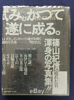 KISHIN SHINOYAMA A fine day (Rokker Club Edition) 1975 Signed Japanese Photobook