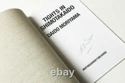 Tights in Shimotakaido Daido Moriyama Signed Limited Edition 600 Book RARE